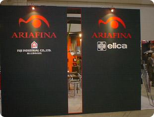 展示会(アリアフィーナ)