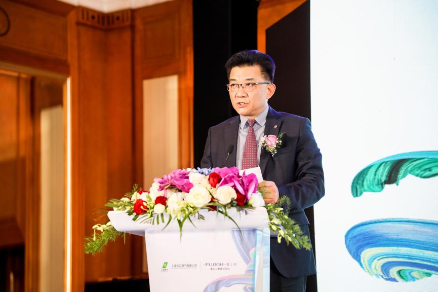 上海大众燃气与日本富士工业达成战略合作协议
